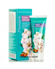 Almond Moisturizing Hand Cream, Ekolla