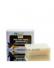Lavender and Oatmeal Natural Soap, 75g