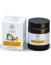 Body Butter Coconut & Tangerine, 100% Natural