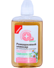 Chamomile Mouthwash for Sensitive Teeth and Gums, 300ml