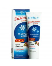 Nourishing Protective Hand Cream, Winter Care