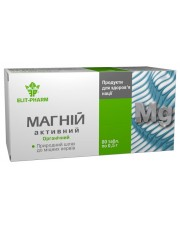 Magnesium Active, Elitpharm