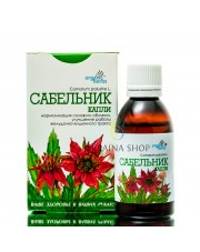 Marsh Cinquefoil Herbal Drops, Comarum palustre, 50ml