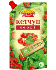 Cherry Tomato Ketchup, Schedro