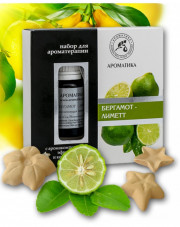 Aromatherapy Set with Pure Essential Oils Bergamot & Lime