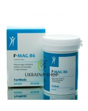 F-MAG B6, Magnesium & Vitamin B6, Supplement Powder