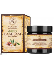 Herbal Balm for Tired and Swollen Feet, Aromatika