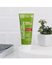 Hand Cream for Extremely Dry Hands, 100% Natural