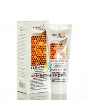 Propolis Leg Cream with Vitamin B1 Heparven, 75ml
