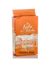 Natural Roasted Ground Coffee Traditional, 225g