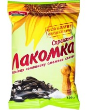 Roasted Salted Sunflower Seeds Lakomka, 120g