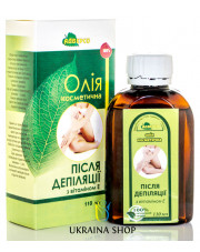 After Depilation Oil with Vitamin E, 100% Natural