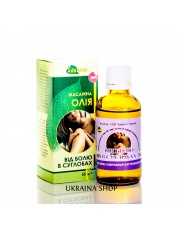 Massage Oil for Joint Pain, 100% Natural