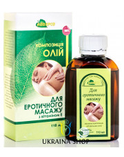 Erotic Massage Oil, Adverso, 100% Natural