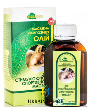 Stimulating Oil for Sports Massage, 100% Natural