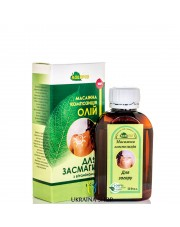 Suntan Oil, Adverso, 100% Natural