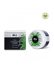Aloe Vera Night Face Cream, Yaka