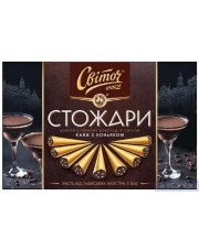Stozhary Chocolate Сandies Сoffee and Cognac, Svitoch 232 g