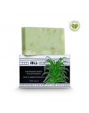 Aloe and Beeswax Natural Soap, Yaka, 75g