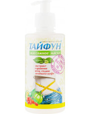Typhoon Anti-Cellulite Massage Oil, 300ml