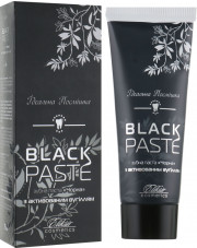 Charcoal Toothpaste, 75ml