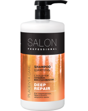 Shampoo Deep Repair 1000ml Salon Professional