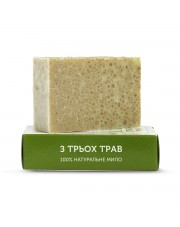 Organic Vegan Handmade Three Herbs Bar Soap