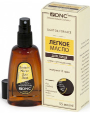 Light Facial Oil, 100% Natural, DNC