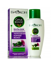 Burdock Conditioner for Strengthening Hair Roots, 215ml