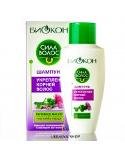 Burdock Shampoo for Strengthening Hair Roots, 215ml
