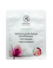 Orchid Bio-cellulose Face Mask, Aromatika