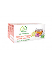 Herbal Tea for Colds and Flu, 20 teabags