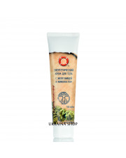 Comfrey Body Cream with Ironwort Rescuer, 100ml
