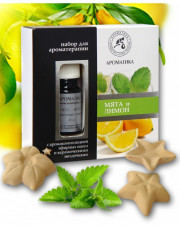 Aromatherapy Set Mint & Lemon