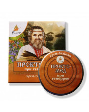 Krem Balsam na Hemoroidy Proktomed, 10 ml