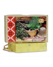 Carpathian Bath Handmade Natural Soap, Yaka