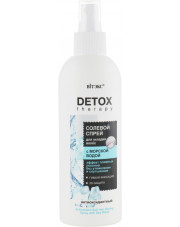 Antioxidant Salt Hair Shine Styling Spray with Sea Water DETOX THERAPY