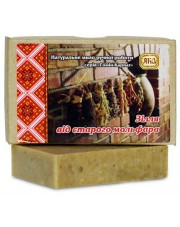Carpathian Handmade Natural Soap Potion from the Old Molfar, Yaka