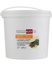 Anti-cellulite Mud Algae SPA & Wrap, Belita, 650g
