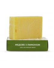 Handmade Honey & Lemon Soap Bar, Yaka