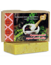 Carpathian Handmade Natural Soap Hutsul Herbal Collection, 75 g