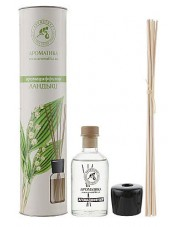 Aroma Diffuser, Reed Diffuser Lily of the Valley