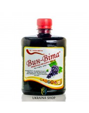 Vin vita Dark Grape Liquid Concentrate 0.49 l
