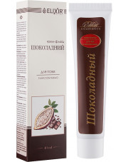 Eyelid Fluid Cream Chocolate with Сacao Butter