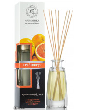 Aroma Diffuser, Reed Diffuser Grapefruit