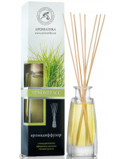 Aroma Diffuser, Reed Diffuser Lemongrass