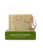 Handmade Juniper Bar Soap, Yaka, 100% Natural