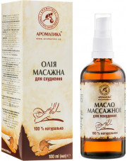 Slimming Massage Oil, 100% Natural