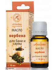 Bath and Sauna Oil Verbena, 10ml Aromatika