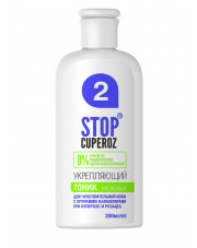 Capillary Strengthening Tonic Stop Cuperoz® 200ml